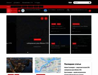 mypiter.name screenshot
