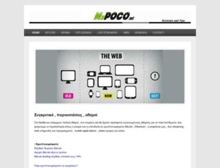 mypoco.net screenshot