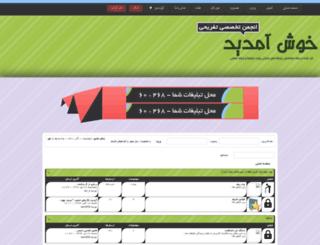 myppv_forum.rozblog.com screenshot