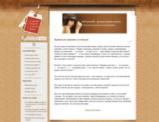 mypractice.ru screenshot