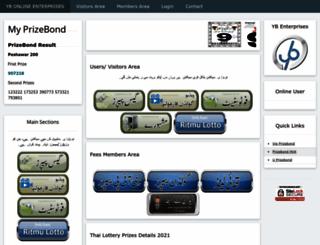 myprizebond.net screenshot