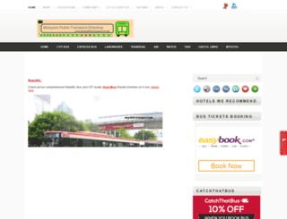 mypublictransport.com screenshot