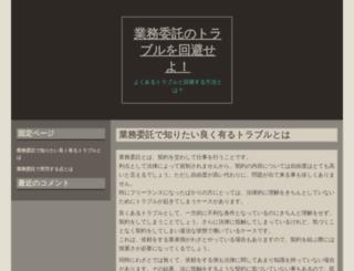 mypureleveragereview.com screenshot