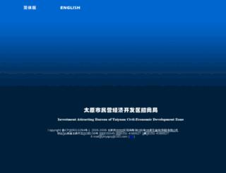 myqinvest.gov.cn screenshot