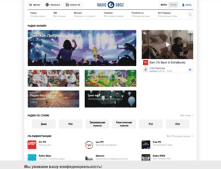 myradio.ua screenshot