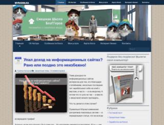 myrassilka.ru screenshot