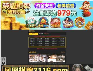 myreicoach.com screenshot