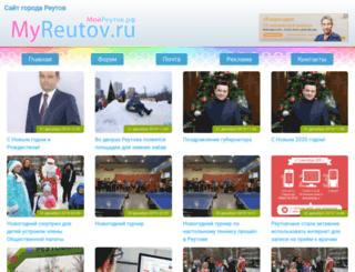 myreutov.ru screenshot