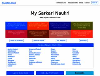 mysarkarinaukri.com screenshot