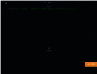 myscjy.net screenshot