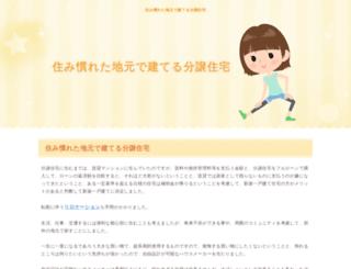 myshadesmagazine.net screenshot