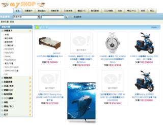 myshop.ez-fun.net screenshot