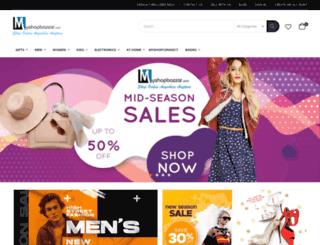 myshopbazzar.com screenshot