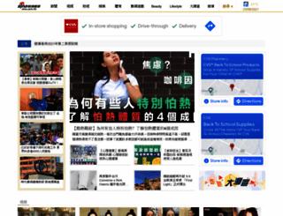 mysinablog.com screenshot