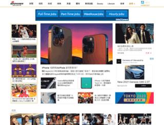 mysinamail.sina.com.hk screenshot
