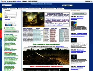 mysite.e-stile.ru screenshot