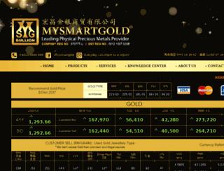 mysmartgold.com.my screenshot