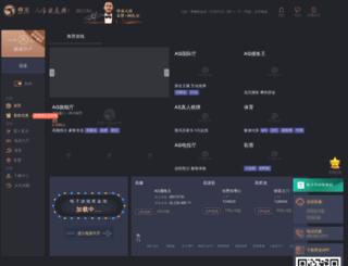 mysmspoint.com screenshot