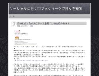 mysocialbookmark.net screenshot