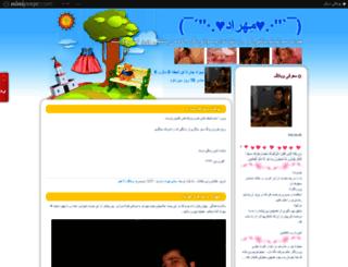 myson.ninipage.com screenshot