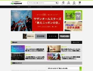 mysound.jp screenshot
