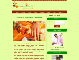 mysourashtramatrimony.com screenshot