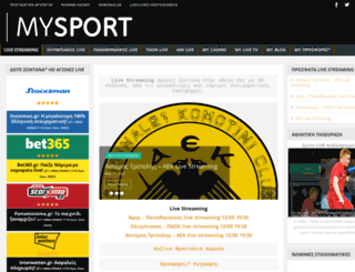 mysport.gr screenshot