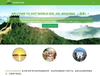 mysql.ipal.com screenshot
