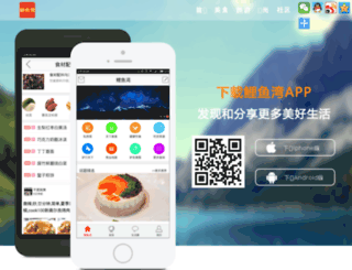 mysql.liyuwan.com screenshot