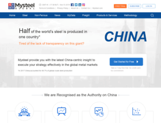 mysteel.net screenshot