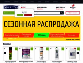 mystery.ru screenshot