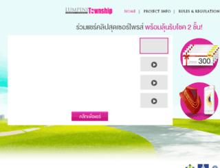 mysurpriselife.com screenshot
