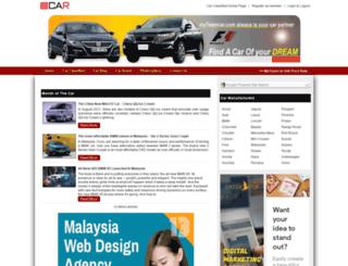 myteamcar.com screenshot