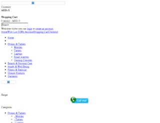 myteleshop.co.uk screenshot