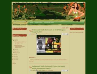 mytelugucinemas.blogspot.com screenshot
