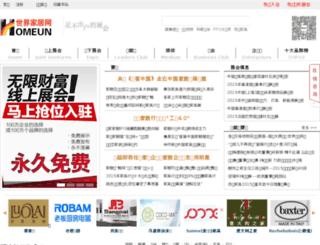 mytg.wzcbd.com screenshot
