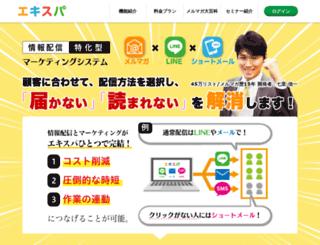 myth-ex.jp screenshot