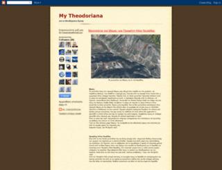 mytheodoriana.blogspot.com screenshot