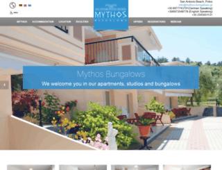 mythos-bungalows.gr screenshot