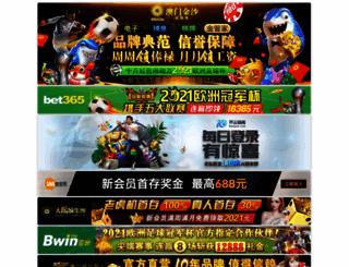 mythuatkientruc.com screenshot