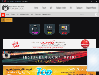 mytop3da23.com screenshot