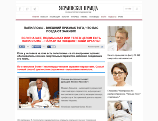 mytpravdyvnas.ru screenshot
