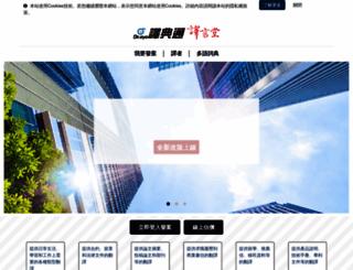 mytrans.com.tw screenshot