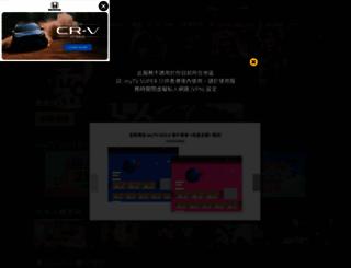 mytvsuper.com screenshot