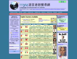 myu.com.tw screenshot