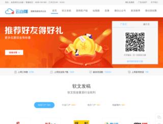 myunmei.net screenshot