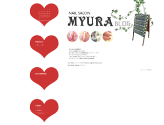 myurablog.jugem.jp screenshot