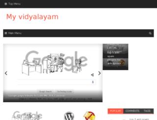 myvidyalayam.com screenshot