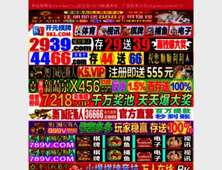 myvietnam-visa.com screenshot