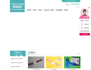 myviphosting.com screenshot